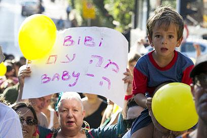 """""""ההוצאות על ילד לא מסתכמות במעון"""" (צילום: AFP    ) (צילום: AFP    )"""