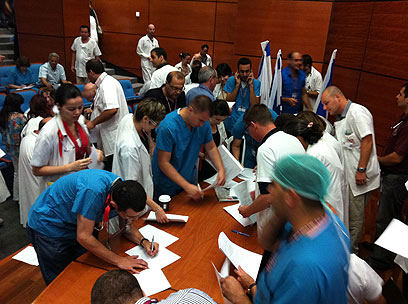 """מגישים מכתבי התפטרות בבית החולים רמב""""ם (צילום: ד""""ר דנה יוספי) (צילום: ד"""