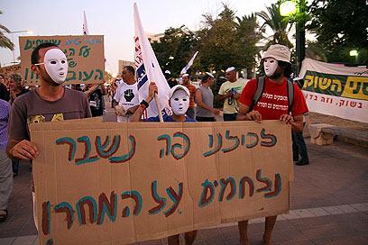 הפגנה בבאר שבע נגד שיטת העסקת עובדי קבלן (צילום: רועי עידן) (צילום: רועי עידן)