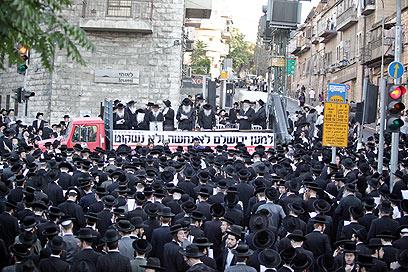 לא עובדים ומהווים נטל על המשק הישראלי. ארכיון (צילום: נועם מושקוביץ)