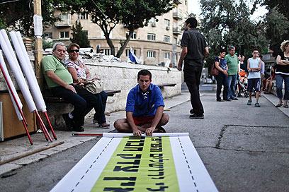 """סטודנטים בישראל: מפגינים על הדיור, לא על השכ""""ל (צילום: נועם מושקוביץ ) (צילום: נועם מושקוביץ )"""