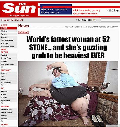 צורכת יותר מ-20 אלף קלוריות ביום. אימן הבריטית ()