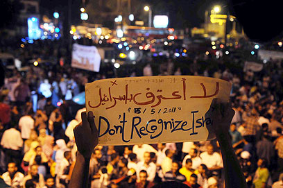 Protesters in front of Israeli embassy in Cairo (Photo: AFP)