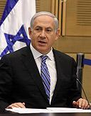 Benjamin Netanyahu (Photo: Gil Yohanan)