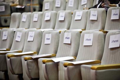 יש כיסא פנוי. איפה השרים? (צילום: נועם מושקוביץ) (צילום: נועם מושקוביץ)