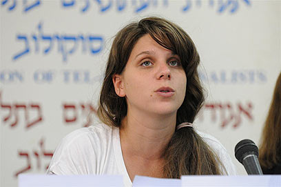 Leef. Harsh criticism against government-appointed committee (Photo: Yaron Brener)