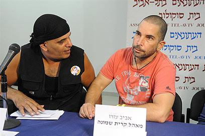 Activists attend Tel Aviv press conference (Photo: Yaron Brener)