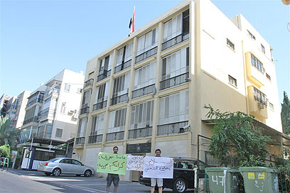Protesters in front of Egyptian Embassy in Tel Aviv (Photo: Ofer Amram)