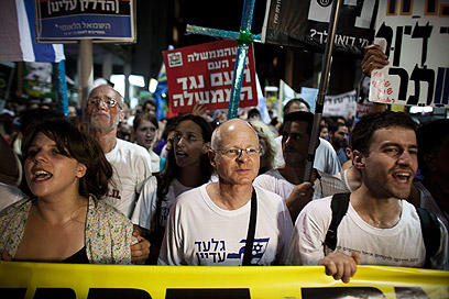 אם הכול כל-כך נפלא, על מה הישראלים מוחים? (צילום: EPA) (צילום: EPA)