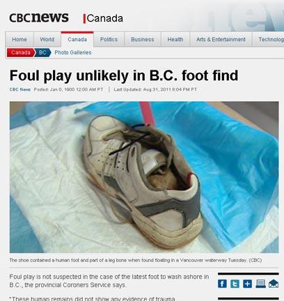 מוצג מס' 11. הנעל שנמצאה במרינה בוונקובר בחודש שעבר ()