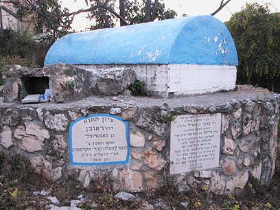 היסטוריה יהודית. קבר ראובן האיצטרובלי בעראבה (צילומים: אלה יונגמן) (צילום: אלה יונגמן) (צילום: אלה יונגמן)