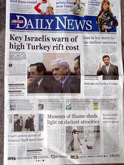 """הורייט. """"ישראלים בעמדות מפתח מזהירים ממחיר השבר"""" (צילום: תלם יהב) (צילום: תלם יהב)"""