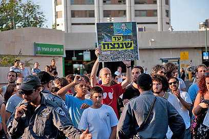 """""""עד שננצח"""". מפגינים סמוך לבניין העירייה, היום (צילום: בן קלמר) (צילום: בן קלמר)"""