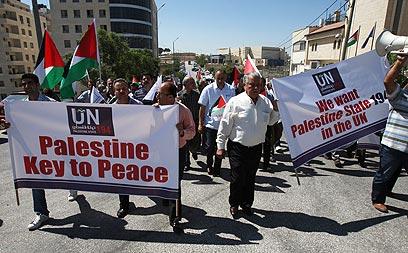השקת הקמפיין למדינה פלסטינית ברמאללה (צילום: AFP) (צילום: AFP)