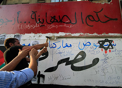 Egyptian mob breaks embassy wall (Photo: AFP)