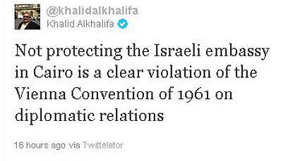 Bahrain's foreign minister's Twitter post
