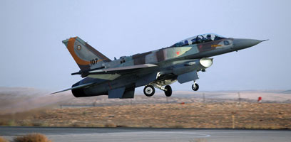 Israeli F-16 – soon in Iran? (Photo: EPA)