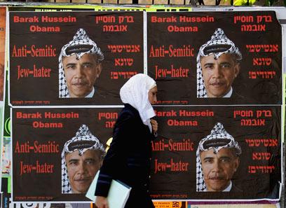 """כרזות נגד אובמה בירושלים. """"הרבה משקרים"""" (צילום: Getty Images) (צילום: Getty Images)"""