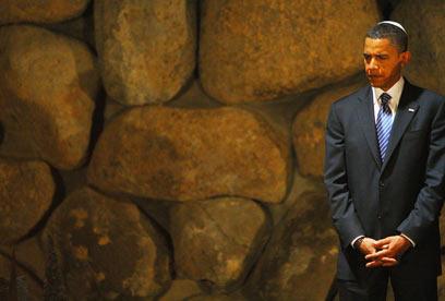 אובמה בביקור ביד ושם (צילום: Getty Images) (צילום: Getty Images)