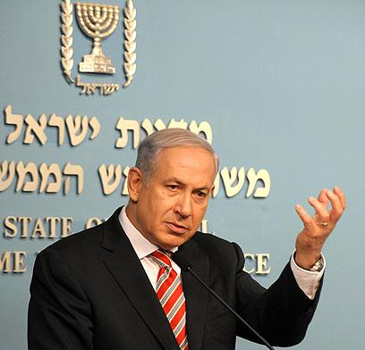 """ראש הממשלה, בנימין נתניהו בעת הצגת המסקנות (צילום: משה מילנר, לע""""מ) (צילום: משה מילנר, לע"""