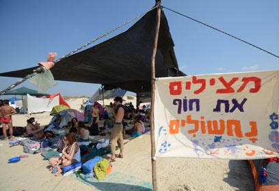 מאבק שסחב אלפים (צילום: אמיר קידר ) (צילום: אמיר קידר )