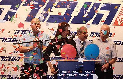 נאום הניצחון של יחימוביץ' (צילום: עידו ארז) (צילום: עידו ארז)