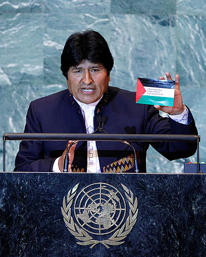 Bolivia's Morales at the General Assembly (Photo: AP)