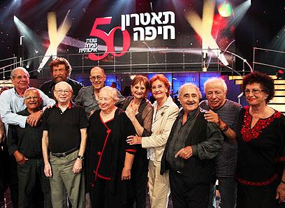 תיאטרון חיפה חוגג 50 עם אמנים מכל הזמנים (צילום: אבישג שאר ישוב) (צילום: אבישג שאר ישוב)