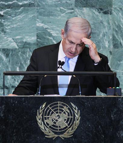 """""""הפלסטינים רוצים מדינה בלי שלום"""" (צילום: AFP) (צילום: AFP)"""