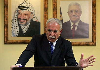 Palestinian Foreign Minister Riad Malki (Photo: AFP) (Photo: AFP)