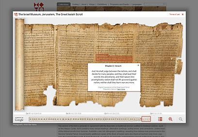 (צילום: באדיבות מוזיאון ישראל, ירושלים)