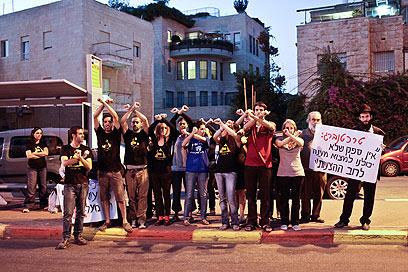 הפגנה נגד פרסום ההמלצות (צילום: נועם מושקוביץ) (צילום: נועם מושקוביץ)