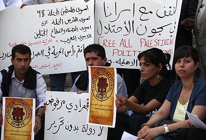Supporting prisoners in Ramallah (Photo: AFP)