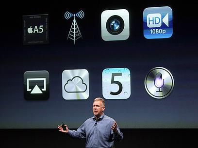 אפשר לדבר לאייפון, אבל אי אפשר לקרוא לו אייפון 5 (צילום: AP)