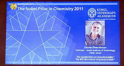 שכטמן ומחקרו, מתוך הכרזת ועדת הפרס (צילום: AFP) (צילום: AFP)