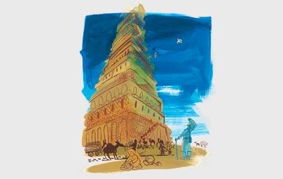 מגדל בבל מתוך הספר. מתאים גם לספקנים   (צילום: ולי מנצי)