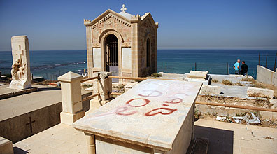 Jaffa's Muslim cemetery vandalized (Photo: Ben Kelmer) (Photo: Ben Kelmer)