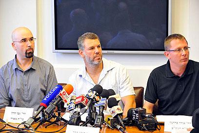 """המתמחים מודיעים על התפטרותם. """"עזבו ללא התראה מוקדמת"""" (צילום: דודו אזולאי) (צילום: דודו אזולאי)"""