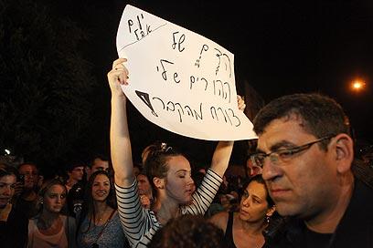 מפגינים נגד העסקה (צילום: אוהד צויגנברג) (צילום: אוהד צויגנברג)