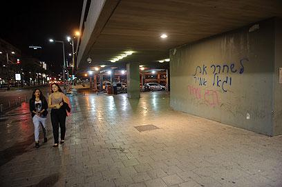 Slogan 'Free Yigal Amir' on Municipality building (Photo: Ben Kelmer)