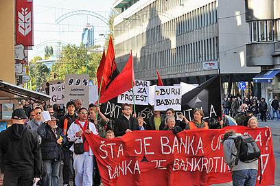 סיסמאות ודגלים מימי הקומוניזם בבירת בוסניה סרייבו (צילום: AFP) (צילום: AFP)