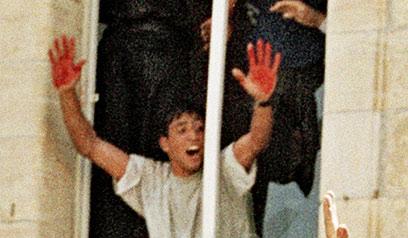 המשפחות שמעו על שחרור האסירים בתקשורת. המחבל עם הדם על הידיים ישוחרר (צילום: imagebank/AFP) (צילום: imagebank/AFP)