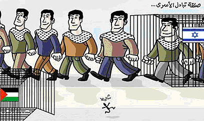 Palestinian prisoners march upright, 'tiny' Shalit escapes prison
