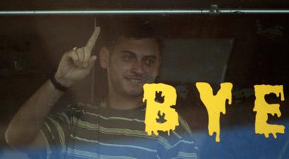 להתראות ישראל, שלום עזה אסיר פלסטיני משוחרר (צילום: רויטרס)