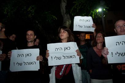 סמל המאבק דפני ליף במהלך ההפגנה (צילום: בן קלמר) (צילום: בן קלמר)