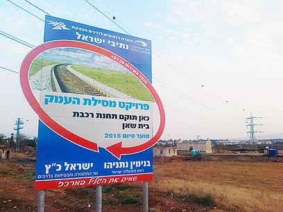 העבודות להקמת רכבת העמק (צילום: יואב גלזנר) (צילום: יואב גלזנר)