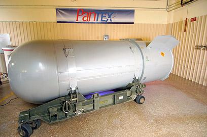 """""""אבן דרך משמעותית"""". פצצת האטום B53 (צילום: AP) (צילום: AP)"""