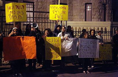 """ההפגנה בירושלים. בן ארי: """"אנו דורשים איזון"""" (צילום: אוהד צויגנברג) (צילום: אוהד צויגנברג)"""