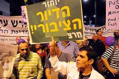דרישה לצדק חברתי, הערב בתל אביב (צילום: ירון ברנר) (צילום: ירון ברנר)