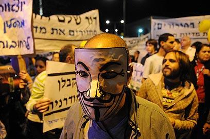 הפגנה למרות ההסלמה בדרום, הערב בתל אביב (צילום: ירון ברנר) (צילום: ירון ברנר)